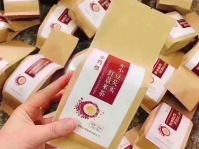 华药祖红豆薏米茶