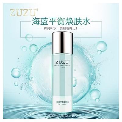 zuzu海蓝平衡焕肤水120ml 深层补水