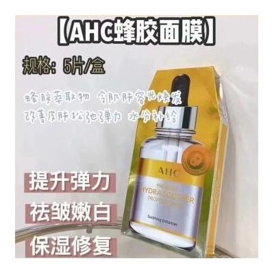 韩国AHC 蜂胶面膜(1盒/5片) 去皱嫩