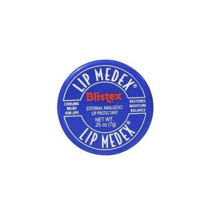 美国Blistex碧唇小蓝罐护唇膏 润唇