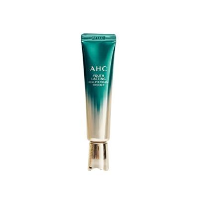 AHC眼霜紧致修复淡化黑眼圈30ml第九