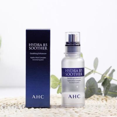 A.H.C高浓度B5玻尿酸精华50ml