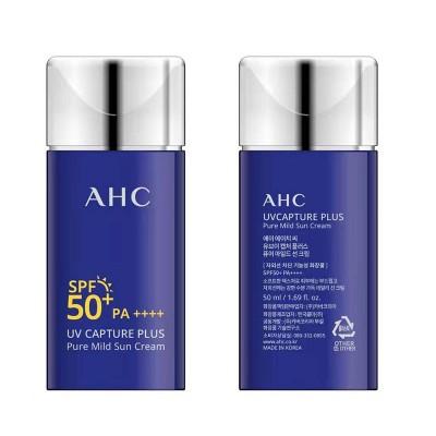 AHC小蓝瓶面部防紫外线隔离防晒霜 5