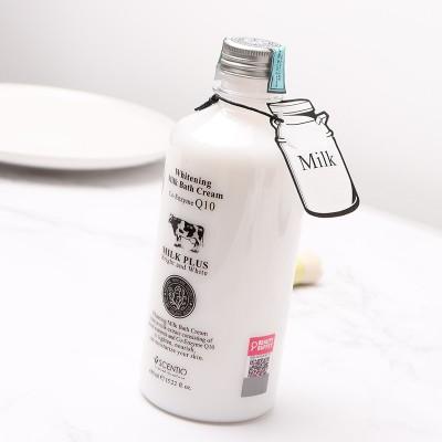 泰国Beauty Buffet Q10牛奶沐浴露 4