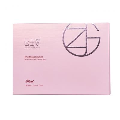 公主家舒润皙颜弹性面膜(7片/盒)