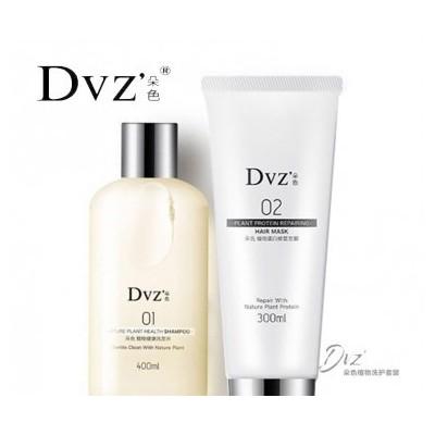 DVZ朵色水漾精华洗护组合 无硅油防