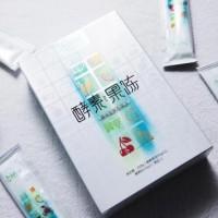 蓓俪芙 养森爱飘飘酵素soso果冻(12条/盒) 清肠改善便秘纤体 新包装
